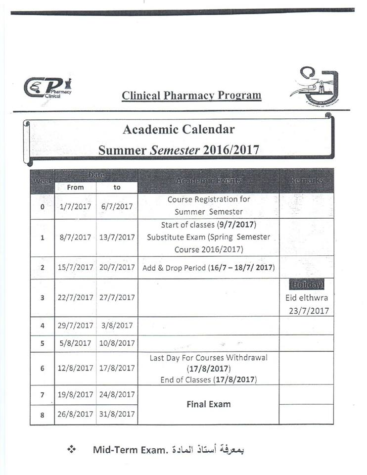 academic calender clinical 2016 2017