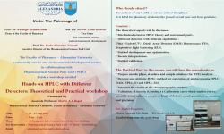 HPLC Training Course
