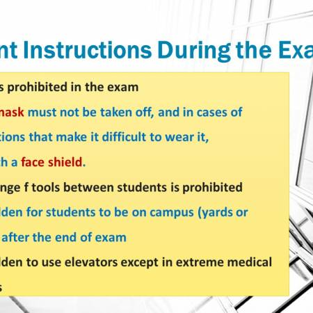 Exams instructions